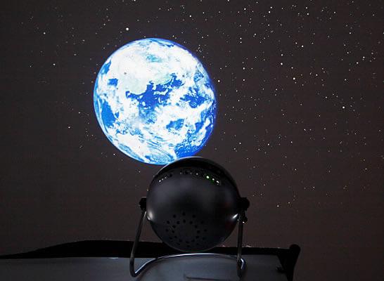 Homestar Aqua Planetarium