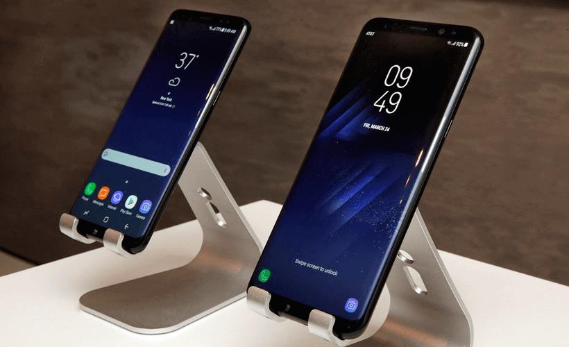 Samsung Galaxy S9 or Galaxy SX