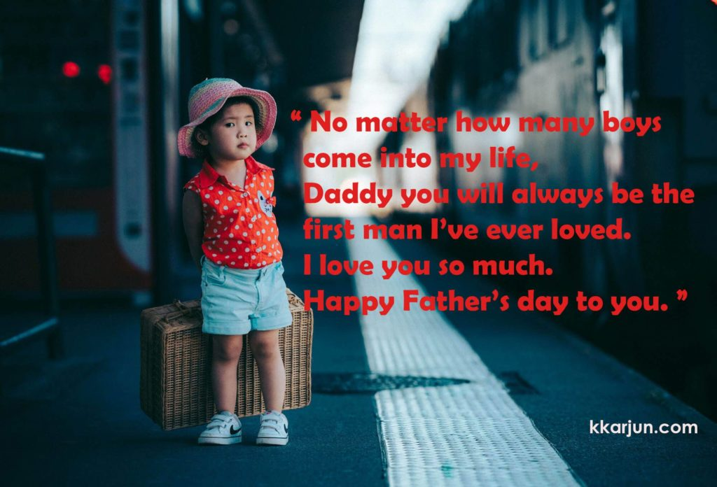 Happy Fathers Day Images 40