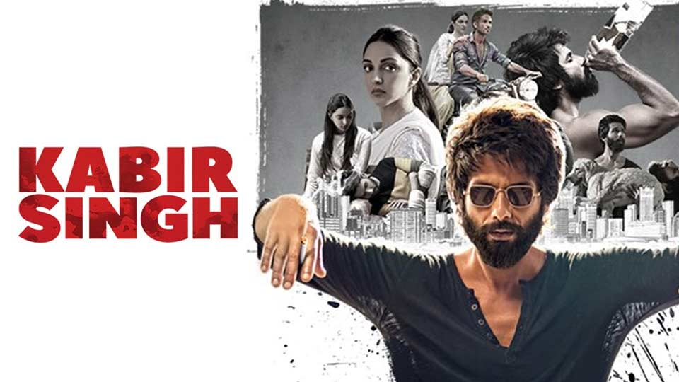 Kabir Singh 1
