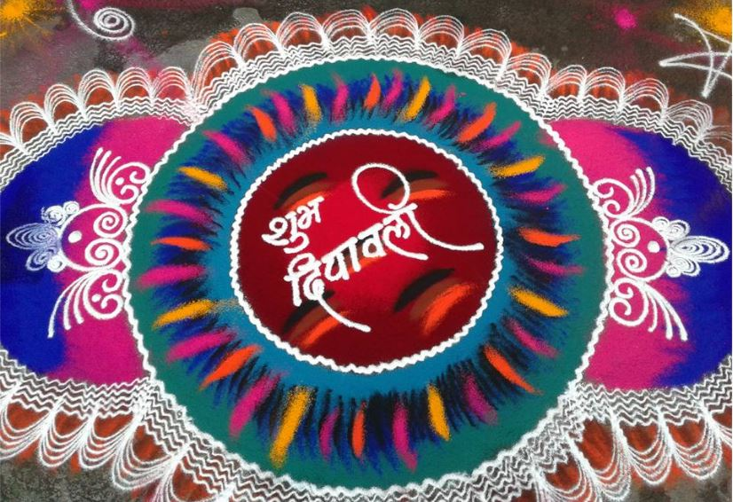 Rangoli designs for diwali 29