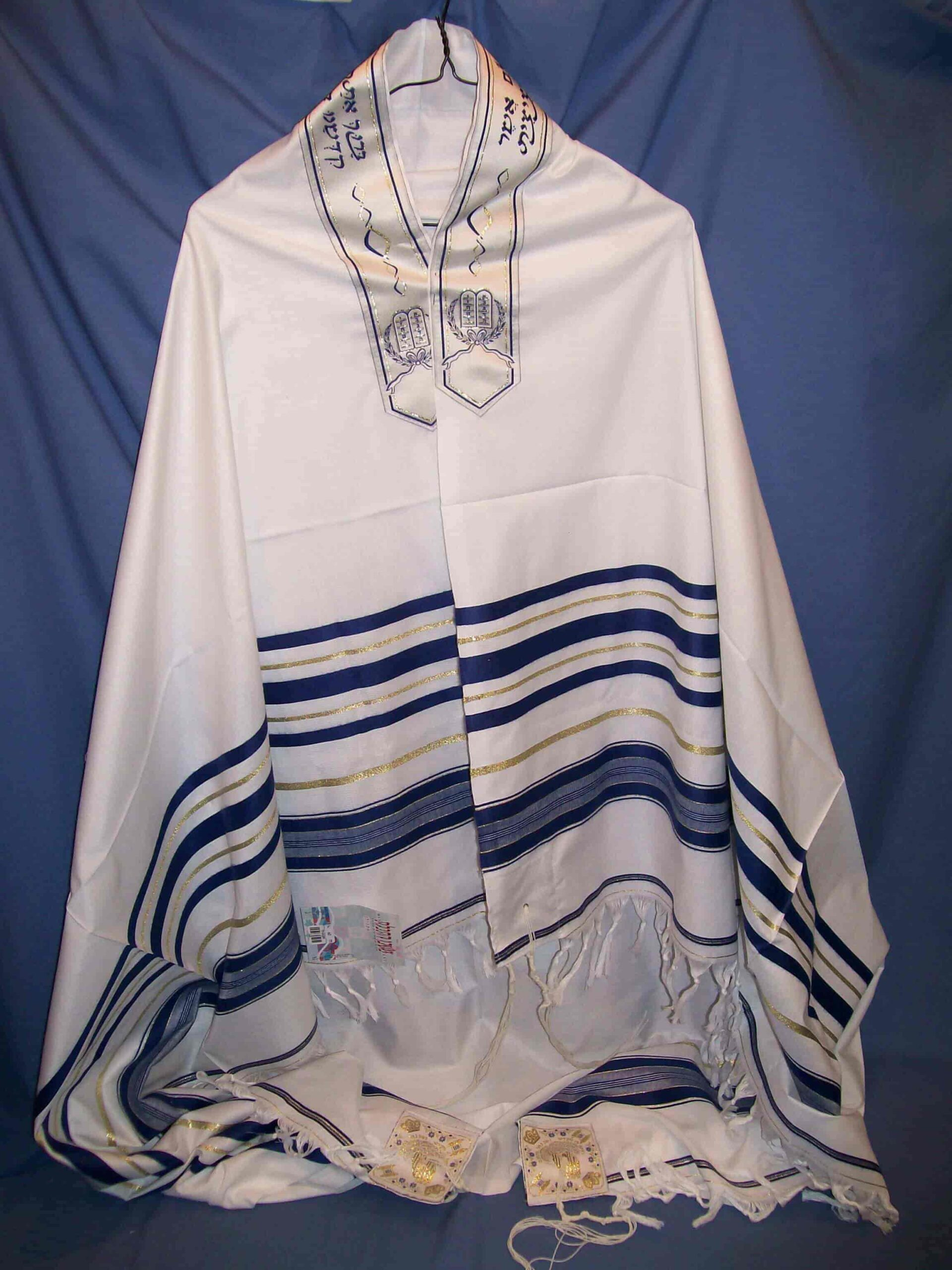 Israeli Products Online