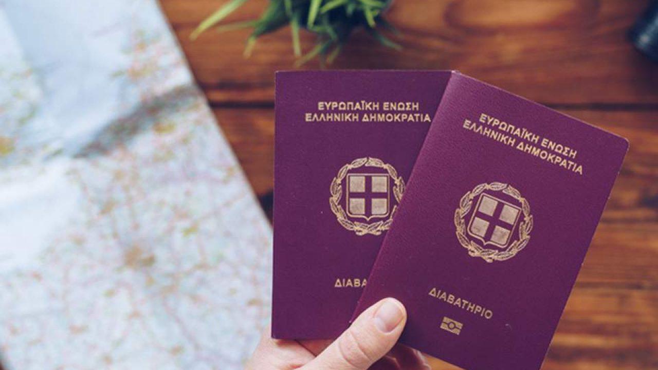 golden visa program in Greece