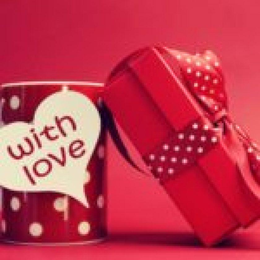 Valentine's Day 2018 Gift